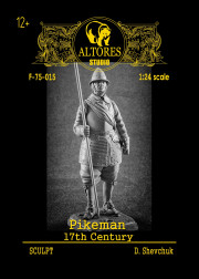 Pikeman 17th century